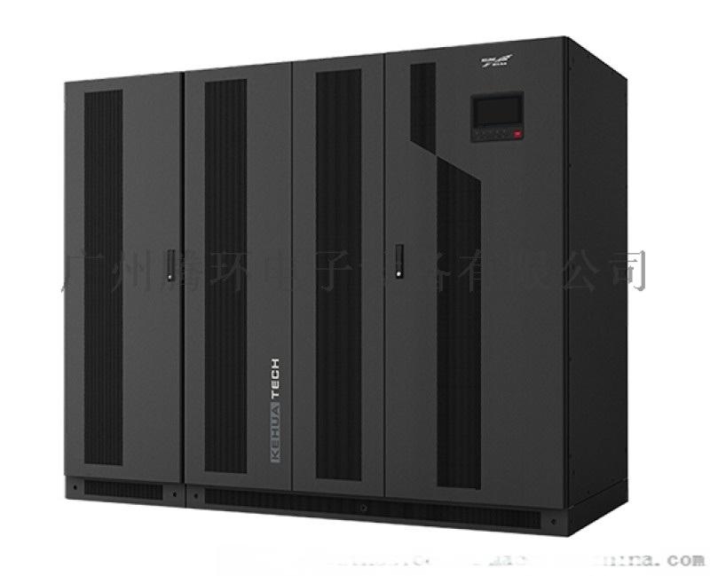大功率UPS电源 科华YTG3330三进三出UPS