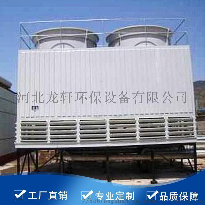 龙轩供应全新高效低噪声方形逆流式节能型玻璃钢冷却塔