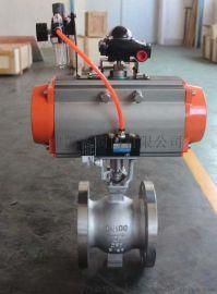 气动V型球阀VQ647H-16P 详细参数