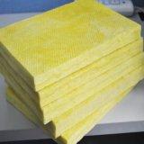 沈陽吸音玻璃棉板 泡沫玻璃 巖棉板 產品應用