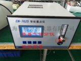 蘇州制氮機用EN-7625露點儀,露點儀廠家