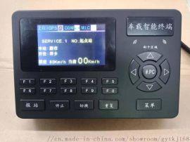 GPS语音报站器,公交车GPS报站器