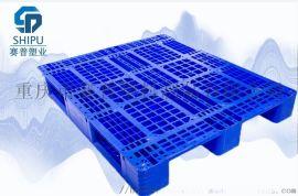 重慶塑料託盤, 倉儲運輸周轉塑料託盤,塑料託盤