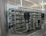 医疗器械纯化水设备厂家