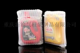 成都厂家优惠促销防震缓冲气柱包装袋品质优良