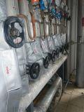 截止閥可拆卸式保溫套DN80