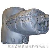 可拆卸式节能防腐防水截止阀保温套