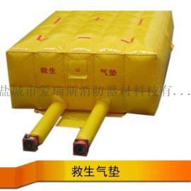 水星供6MX8M消防救生气垫 PVC逃生气垫 充气式消防气垫
