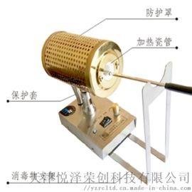 8070G型电控高温接种灭菌器
