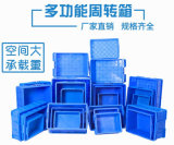 延安螺丝零件塑料盒供应商