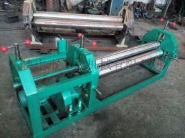 三辊铁板 佛山维力弯板机 实心轴弯板机