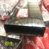 南京304不鏽鋼矩形管, 不鏽鋼矩型管規格齊全