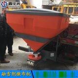 撒佈機-重慶沙坪壩車掛式除雪機