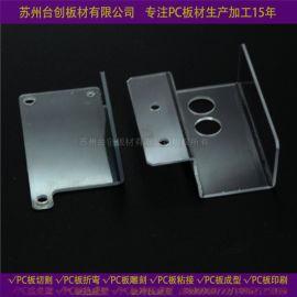 广汉市、绵竹市pc板吸塑  蓝色pc板 pc板雨棚