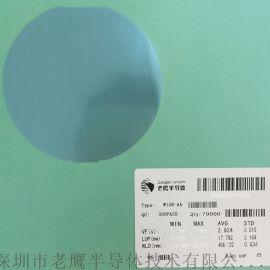 老鹰7*12mil白光芯片大量现货