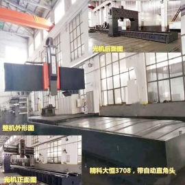数控龙门加工中心8米数控龙门铣床厂家销售