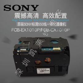 原装SONY索尼标清36倍N制 彩转黑感红外摄像机