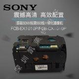 原裝SONY索尼標清36倍N制 彩轉黑感紅外攝像機