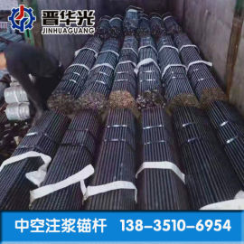 中空注浆锚杆广东肇庆中空锚杆国标生产厂家