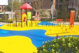 EPDM塑胶跑道+幼儿园塑胶场地+彩色塑胶跑道厂家