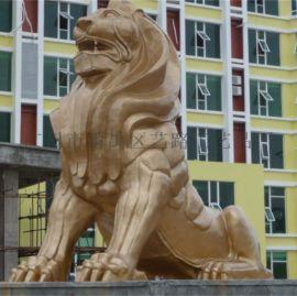 抽象狮子雕塑雕塑厂家玻璃钢抽象狮子雕塑