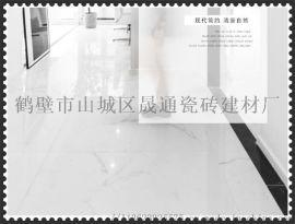 金昌市800×800大理石瓷砖生产厂家
