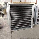 蒸汽加熱器生產廠家,鋼管鋁翅片蒸汽加熱器