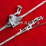 預絞絲耐張線夾價格 中張力OPGW光纜耐張金具廠家