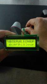 廠家直供字符點陣液晶屏FG1602A