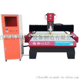 YH-1325 切割机木工数控雕刻机