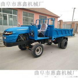 湖南大载重四轮拖拉机/双缸柴油自卸四不像