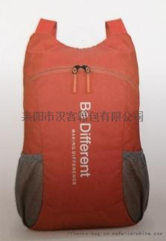 米熙2020新品可摺疊揹包 防潑水旅行雙肩包戶外包輕便皮膚包