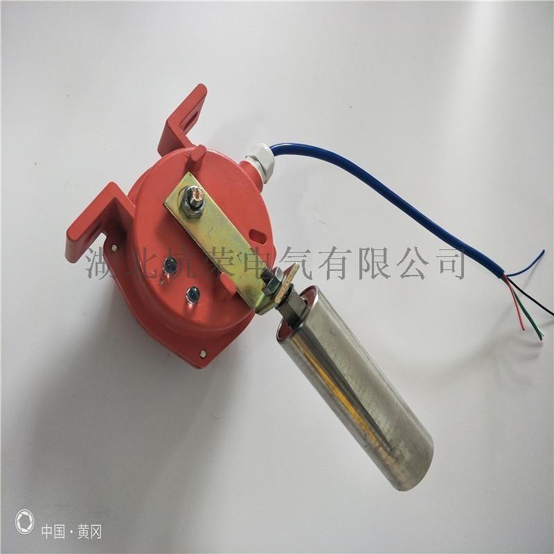 DTDQK-15-40防水二級跑偏開關