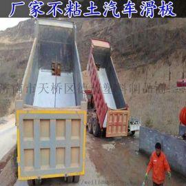 山东济南塑料板哪里有渣土车铺车底滑板抗磨耐砸铺车底塑料板信誉保证