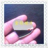 生產2mm帶膠鏡 PMMA環保心形鏡