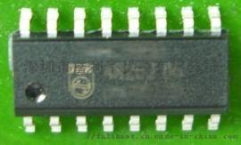 移动电源系列 TC6293