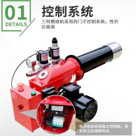 多功能燃气燃烧器环保锅炉燃烧机小型液化器燃烧机