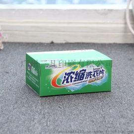 包装盒糖果彩色纸盒定制白卡洗衣片盒烫金印刷logo