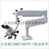 原裝全新腦外科手術顯微鏡6E多少錢