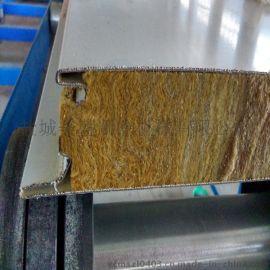 1000型隐藏企口岩棉夹芯保温板 双面彩钢 100mm 修改 本产品采购属于商业贸易行为