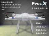 安全新指标 四轴航拍飞行器FreeX 可搭配无刷云台 挂Gopro 相机