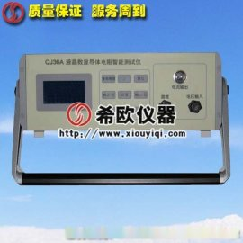希欧QJ36A液晶数显电阻智能测试仪