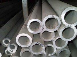 供应2011铝合金圆管 航空铝合金镀锌管材