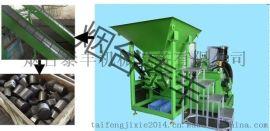 供应金属屑压块机(全自动)