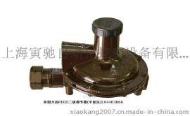美国REGO燃气中低压调压器LV4403B4/LV4403B66调压阀燃气减压阀