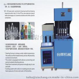 矿泉水吹瓶机 pet吹瓶机 pet 塑料瓶吹瓶机 一出四半自动吹瓶机