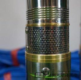 太阳能增压水泵 太阳能增压水泵型号