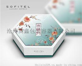 厂家定做彩色包装盒 药品盒子 化妆品盒子彩印 纸盒子印刷定制