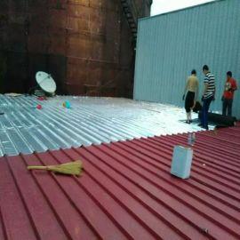 供应钢结构厂房隔热防水材料 楼顶防晒膜隔热毯