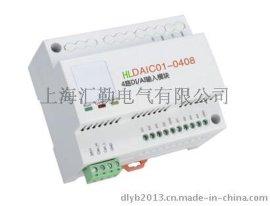 智能照明控制系统电源模块